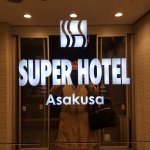 Photo of Super Hotel Asakusa