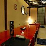 """""""tatami room"""""""