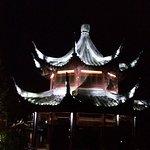 Photo of Xitang Ancient Town