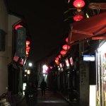 Foto de Shaoxing Hotel (Huanshan Road)