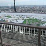 bservatoire Panoramique de la Tour Montparnasse