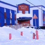 Photo de Katimavik Suites Rankin Inlet