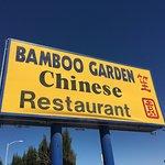 Photo of Bamboo Garden Restaurant