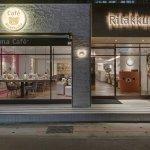 Rilakkuma Café 台北店