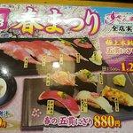 Forgot to take a photo - ate the tuna set