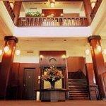 Foto de Gamagori Classic Hotel