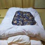 Photo of Hotel Yoshimi