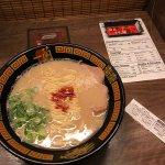 First bowl of ramen