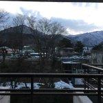 Foto de Minakamikan