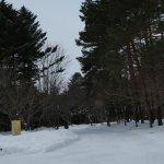 Photo de Maruyama Park