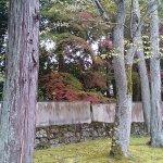 Foto de Nanzen-ji Temple