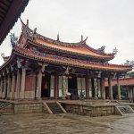 Photo of Taipei Confucius Temple