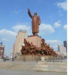 Shenyang Zhongshan Square Photo