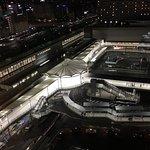 Photo de Sheraton Grand Hotel Hiroshima