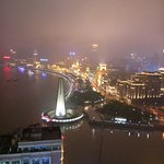 Photo of Shanghai Bund South China Harbour View Hotel