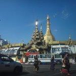 Photo of Shwedagon Pagoda