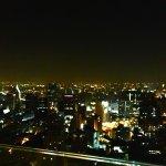 Photo of Moon Bar Bangkok