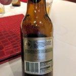Imperial Beer Bottle Rear Label