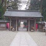 Photo de Tsuno Shrine