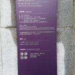Photo of Taipei Story House