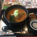 Photo of Tokyo Dumpling