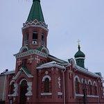 Foto de St. Nikolaos Cathedral