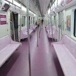 Metro Line 3