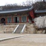 Photo of Beomeosa Temple