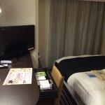 Photo of APA Hotel Tokyo Kudanshita