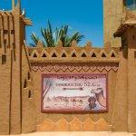 Draa Valley - Der berühmte Wegweiser nach Timbuktu in Zagora