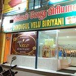 Dindigul Sri Velu Biriyani Hotel