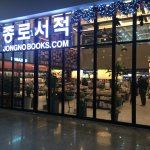Photo de Aventree Hotel Jongno