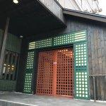 Foto di Yorokobi no Yado Takamatsu (Hotel Takamatsu)