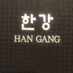 Photo of Han Gang