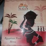 Photo of Nubian Cafe & Restaurant