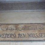 Medersa Ben Youssef Foto
