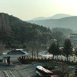 Photo of Commodore Hotel Gyeongju