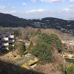 Photo de Kosenkaku