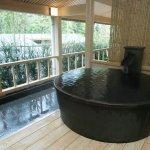 Photo of Hotel Hatsuhana