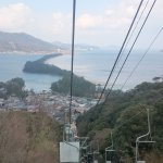 Photo of Amanohashidate View Land