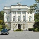 Photo of University of Warsaw (Uniwersytet Warszawski)