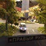 Photo of Grand Maket Russia Interactive Museum