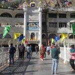 Gurudwara Main Entrance