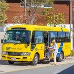 Resort Bus runs hourly