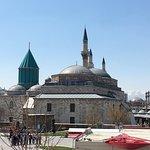 Фотография Gulbahcesi Konya Mutfagi