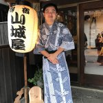 Foto di Yamashiroya