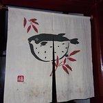 Japanese print of bird