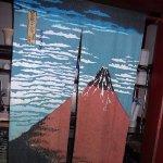 Red Fuji by Hokusai -- hanging screen
