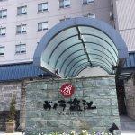 Hyper Resort Villa Shionoe Foto