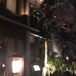 Photo of The Kawabun Nagoya